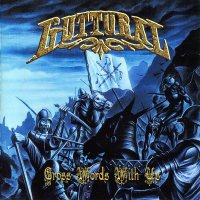 Guttural-Cross Words With Us