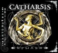 Catharsis-Антология. Том IV: Крылья