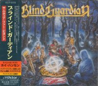 Blind Guardian — Somewhere Far Beyond (First japanese edition) (1992)  Lossless