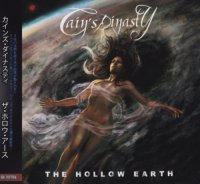 Cain's Dinasty-Hollow Earth [Japanese Edition] (Reissue 2017)