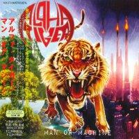 Alpha Tiger-Man Or Machine (Japanese Ed.)