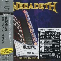 Megadeth-Rust In Peace : Live