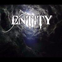 Entity — Entity (2017)