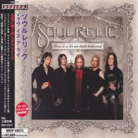 Soulrelic-Love Is A Lie We Both Believed [Japanese Edition]
