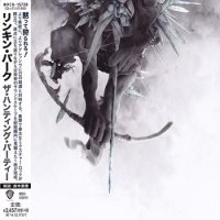 Linkin Park-The Hunting Party [Japanese Edition]