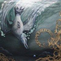 Worm Ouroboros-Worm Ouroboros