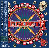 Megadeth-Capitol Punishment (The Megadeth Years) [TOCP-65474]