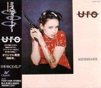 UFO-Misdemeanor [Japan Press 1992]