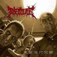 Septicaemia-Zombie Symphonic of Arrmagedon