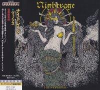 Nightrage-The Venomous (Japanese Edition)