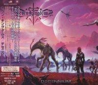 Seven Kingdoms-Decennium [Japanese Edition]