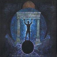 Shibalba — Psychostasis - Death Of Khat (2017)