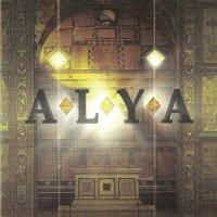 Shakary-Alya