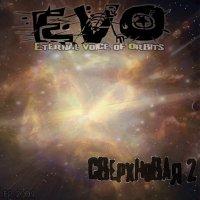 EVO-Сверхновая 2