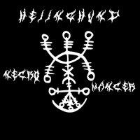 Heiinghund — Necro Mancer (2017)