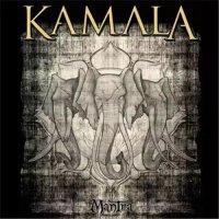 Kamala — Mantra (Deluxe Reissue 2017) (2015)