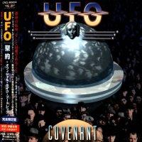 UFO-Covenant (Japanese Ed.)