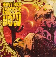 Various Artists-Heavy Rock Greece Now!