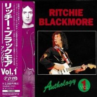 Ritchie Blackmore-Anthology Vol.1 (Japanese Ed.)