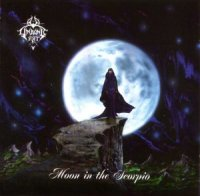 Limbonic Art-Moon In The Scorpio (Box Set 2001)