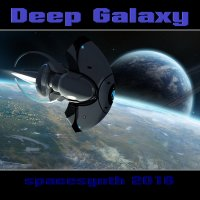 VA-Deep Galaxy