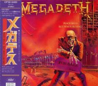 Megadeth-Peace Sells... But Who\'s Buying (Japan)