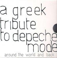 VA-A Greek Tribute To Depeche Mode-Around The World And Back