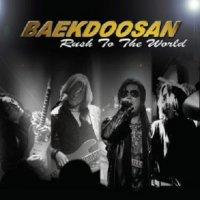 Baekdoosan-Rush To The World