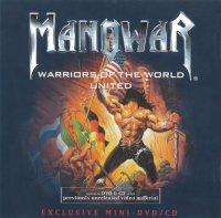 Manowar-Warriors Of The World United