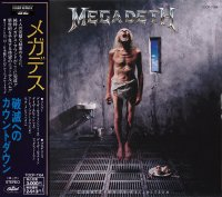 Megadeth-Countdown To Extinction (First japanese edition)