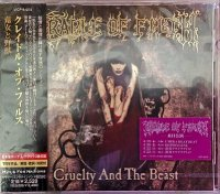 Cradle of Filth-Cruelty and the Beast  [Japan Edition 2001]