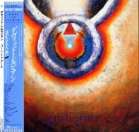 David Sylvian-Gone To Earth [2CD Remast. 2003]