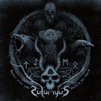 Talamyus — Honour Is Our Code, Death Is The Reward (2016)
