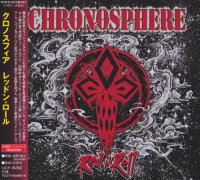Chronosphere-Red n` Roll (Japanese edition)