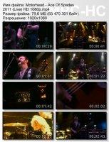 Motorhead-Ace Of Spades (Live) HD 1080p