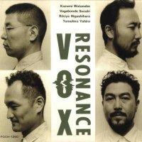 Kazumi Watanabe — Resonance Vox (with Resonance Vox) (1993)