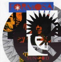 Formosa-Sungod