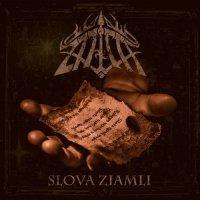 Znich-Slova Ziamli