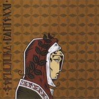 Sepultura-Dante XXI
