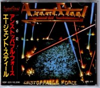 Agent Steel - Unstoppable Force (Japan Remaster 2009) (1987)  Lossless