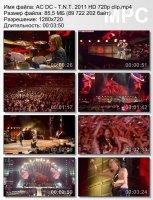 Клип AC/DC — T.N.T. (Live) (HD 720p) (2011)