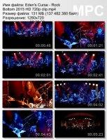 Eden's Curse-Rock Bottom (HD 720p)
