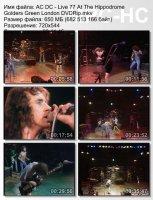 AC/DC-Live \'77 At The Hippodrome Golders Green London DVDRip