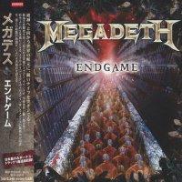 Megadeth-Endgame (Japan Ed.)