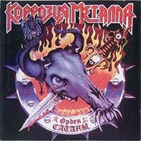 Коррозия Металла-Орден Сатаны (Re 1995)