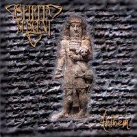 Spirit Descent-Anthem [Remastered 2017]