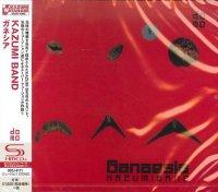 Kazumi Watanabe — Ganaesia (1982)