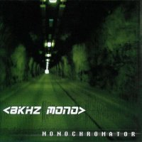 8kHz Mono-Monochromator