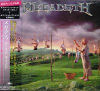 Megadeth-Youthanasia [Japan Edition]