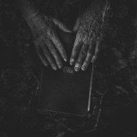 Majdanek Waltz — Троны (EP) (2017)